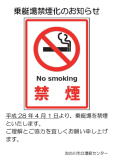 no_smoking_png.PNG